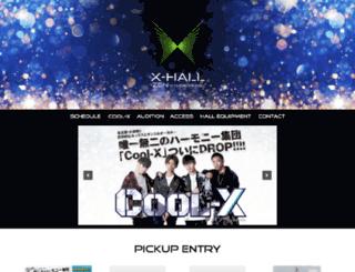 x-hall.jp screenshot