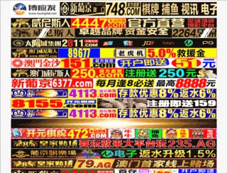 x-lego.com screenshot