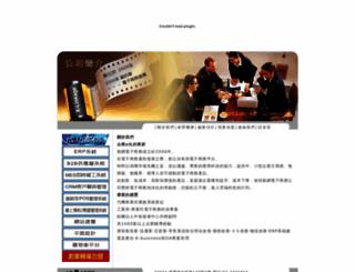 x-linkage.com.tw screenshot