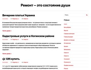 x-memory.ru screenshot