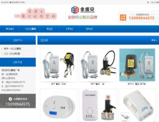 x-quan.com screenshot