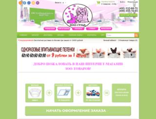 x-sobaka.ru screenshot