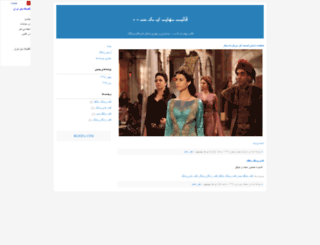 x-themes.blogfa.com screenshot