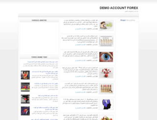 x0x1x0.blogspot.ae screenshot