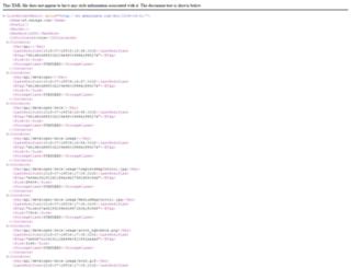 x1.sdimgs.com screenshot