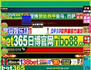 x344.com screenshot