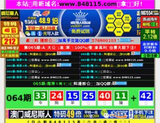 x3hosts.com screenshot