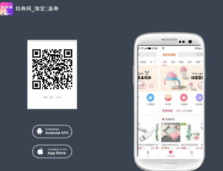 x5yd.com screenshot