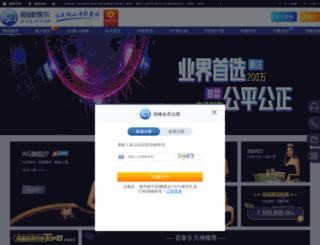 xa-job.com screenshot