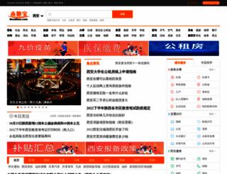 xa.bendibao.com screenshot