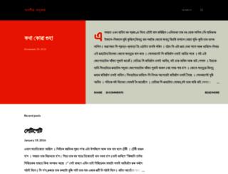 xadhu.blogspot.in screenshot