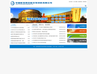 xaec.com screenshot