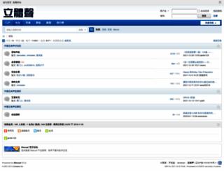xalbc.com screenshot