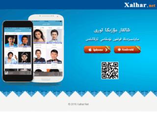 xalhar.cc screenshot