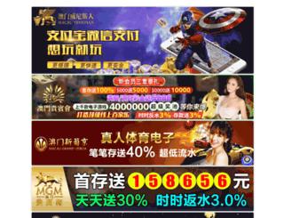 xamum.com screenshot
