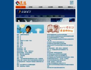 xaoyo.net screenshot