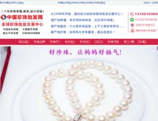 xapearl.cn screenshot