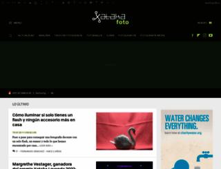 xatakafoto.com screenshot