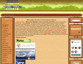 xatik.ru screenshot
