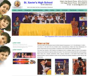 xaviersgroupofschools.com screenshot