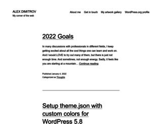 xavortm.com screenshot