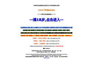 xaw1.com screenshot