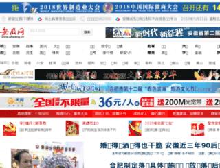 xawb.cn screenshot