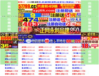 xaztxx.com screenshot