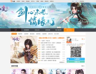 xb.9game.cn screenshot