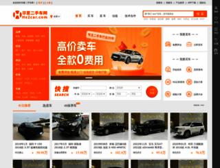 xb.hx2car.com screenshot