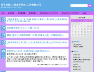 xbcar.com screenshot