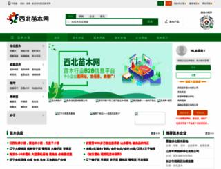 xbmiaomu.com screenshot