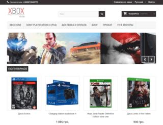 xbox.in.ua screenshot