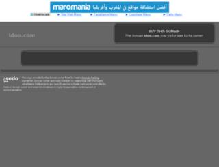 xbox.on.ma screenshot
