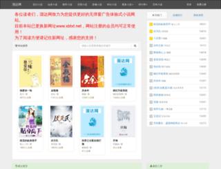 xbtxt.com screenshot