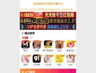 xbxnyw.com screenshot