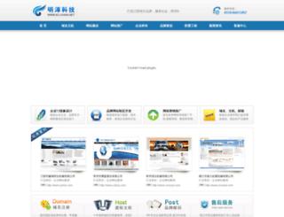 xc-china.net screenshot