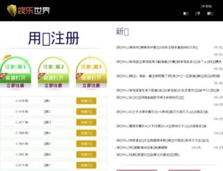 xc1985.com screenshot