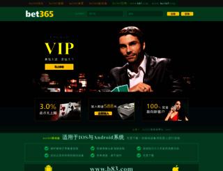 xcdj.org screenshot