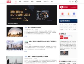 xcf.cn screenshot