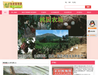 xcgwt.cn screenshot