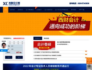 xckjpx.net screenshot