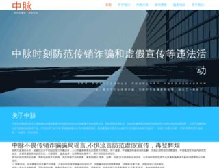 xcodeforwindowsdownload.com screenshot