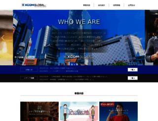 xcomglobal.com screenshot