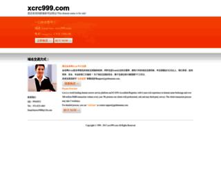 xcrc999.com screenshot
