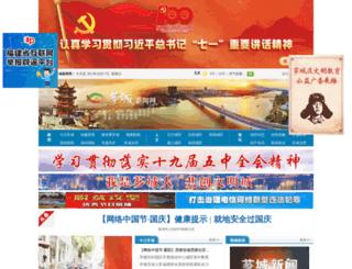 xcxc.cn screenshot