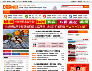 xcxy.net screenshot