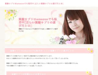 xdageek.com screenshot
