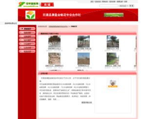 xdljkxxy.yuanlin365.com screenshot