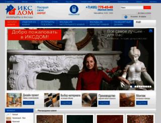 xdom.ru screenshot